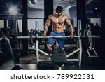 handsome power athletic man on... | Shutterstock . vector #789922531