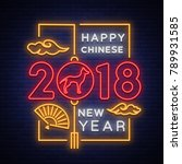 happy new chinese year 2018.... | Shutterstock . vector #789931585