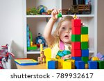 educational toys for preschool... | Shutterstock . vector #789932617
