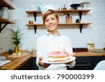 happy boy with toothy smile... | Shutterstock . vector #790000399