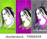 set of elegant price coupons  ... | Shutterstock .eps vector #79000549
