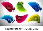 shiny vector bubbles for speech ...   Shutterstock .eps vector #79001926