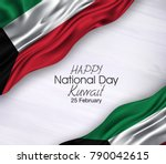 vector illustration of  kuwait ... | Shutterstock .eps vector #790042615