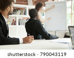diverse focused businessmen in... | Shutterstock . vector #790043119