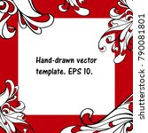 fancy hand drawn square... | Shutterstock .eps vector #790081801