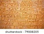 egyptian hieroglyphs on the wall | Shutterstock . vector #79008205