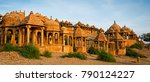 the royal cenotaphs of historic ...   Shutterstock . vector #790124227