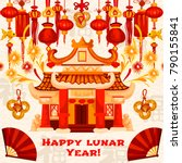 chinese new year greeting card... | Shutterstock .eps vector #790155841