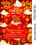 chinese new year zodiac dog and ... | Shutterstock .eps vector #790158781