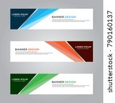 abstract banner background... | Shutterstock .eps vector #790160137