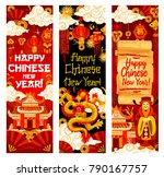 pagoda  dragon and god of... | Shutterstock .eps vector #790167757