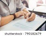 soft focus.high school or... | Shutterstock . vector #790182679