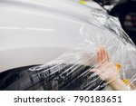 car paint protection  protect... | Shutterstock . vector #790183651