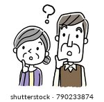 senior couple  doubt  think | Shutterstock .eps vector #790233874