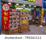 naha  okinawa  japan   march 3  ... | Shutterstock . vector #790261111