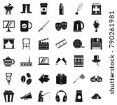 avenue icons set. simple style... | Shutterstock .eps vector #790261981