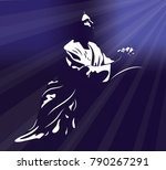 jesus praying with light rays... | Shutterstock .eps vector #790267291
