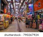 Naha  Okinawa  Japan   March 3...
