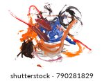 children's abstract drawing on... | Shutterstock . vector #790281829