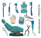 cartoon dentist tool icon set | Shutterstock .eps vector #79032574