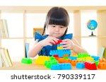asian girl playing building...   Shutterstock . vector #790339117