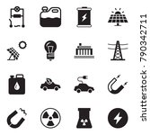 solid black vector icon set  ... | Shutterstock .eps vector #790342711