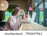 portrait of young asian... | Shutterstock . vector #790347961