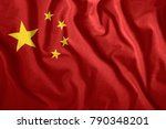 the chinese flag is flying in... | Shutterstock . vector #790348201
