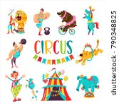 circus. big set of vector... | Shutterstock .eps vector #790348825