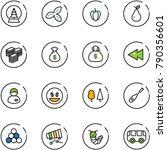 line vector icon set   snowball ...