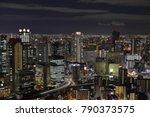 osaka japan   november 28  2017 ... | Shutterstock . vector #790373575