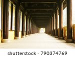 hue  vietnam   10th december... | Shutterstock . vector #790374769