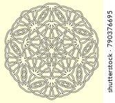 islamic pattern. geometric... | Shutterstock .eps vector #790376695