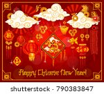 happy chinese new year greeting ... | Shutterstock .eps vector #790383847