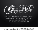 vector of stylized calligraphic ... | Shutterstock .eps vector #790394545