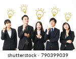 group of asian business persons ... | Shutterstock . vector #790399039