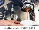 close up of coffee being brewed ... | Shutterstock . vector #790514491
