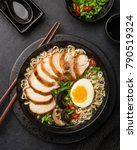 japanese ramen noodle with... | Shutterstock . vector #790519324