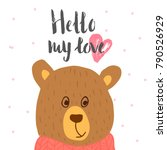 lovely valentines day gift card ... | Shutterstock .eps vector #790526929