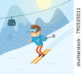 sports man riding a winter ski... | Shutterstock .eps vector #790535011