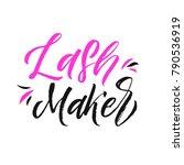 lash maker typography square... | Shutterstock .eps vector #790536919