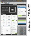 web design elements set. online ... | Shutterstock .eps vector #79054987