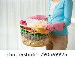 unrecognizable woman wearing... | Shutterstock . vector #790569925