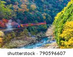 beautiful mountain view in... | Shutterstock . vector #790596607