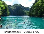 coron  philippines   dec 7th ... | Shutterstock . vector #790611727