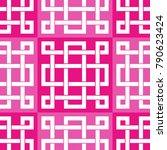 seamless oriental knot pattern...   Shutterstock .eps vector #790623424