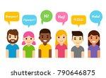 international group of people... | Shutterstock .eps vector #790646875