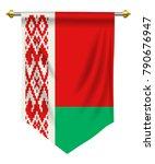 belarus flag or pennant... | Shutterstock .eps vector #790676947