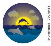 vector circle illustration of...   Shutterstock .eps vector #79070455