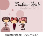 fashion kids | Shutterstock .eps vector #79074757